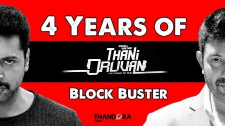 Celebrating 4 years of Thani Oruvan - How Ajith and Vijay