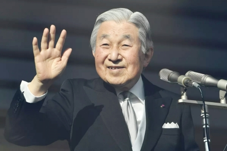Emotions overflow as Japan emperor delivers his last New Year's address