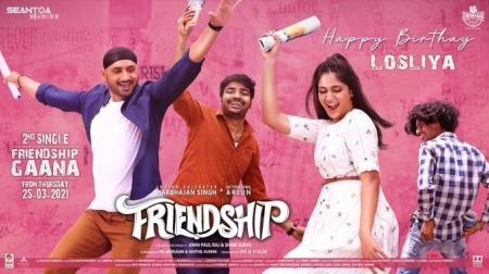 This is Losliya's 'Friendship Gaana'.... - Losliya Mariyanesan- Friendship-  Friendship Gaana- Harbajan Singh   Thandoratimes.com  