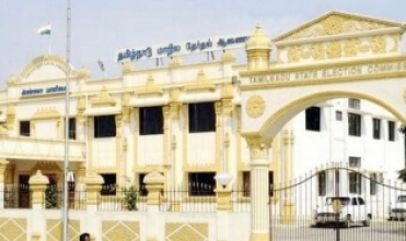 EC calls off Tiruvarur by-election