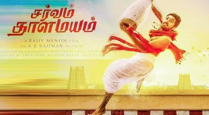 Sarvam Thaala Mayam Movie Review