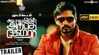 Alaudhinin Arputha Camera Official Trailer