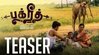 BAKRID Official Teaser