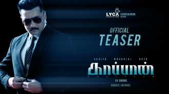 KAAPPAAN Official Teaser