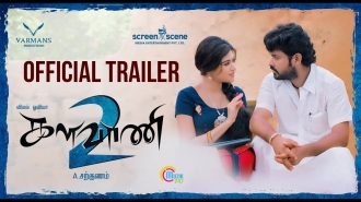 Kalavani 2 Official Trailer