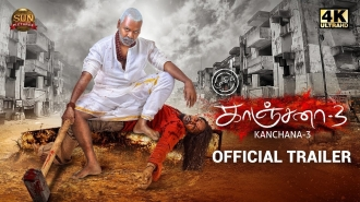 Kanchana 3 Official Trailer