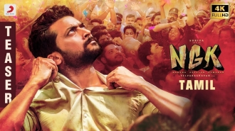 NGK Official Teaser