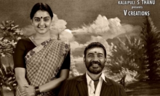 Asuran Movie Photos
