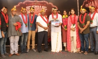 Dhanusu Raasi Neyargalae Movie Launch