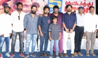Kuppathu Raja Press Meet Photos