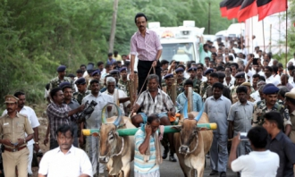M K Stalin Public Meeting Trichy